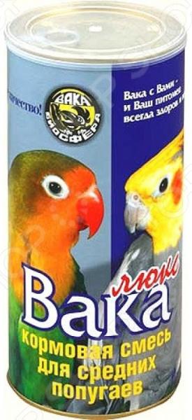 Корм для попугаев средних размеров ВАКА 29212 корм вака люкс для крупных попугаев 800 гр