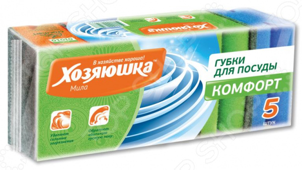 Набор губок для мытья посуды Хозяюшка «Мила: Комфорт»