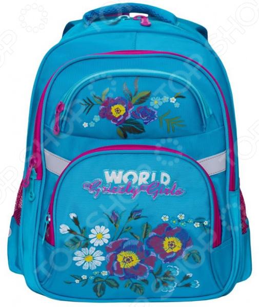 Рюкзак школьный Grizzly RG-865-2
