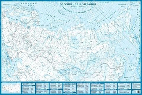 Контурная карта РФ АГТ Геоцентр настенная