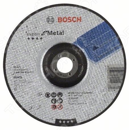 цена на Диск отрезной по металлу Bosch вогнутый