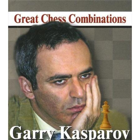 Купить Гарри Каспаров. Лучшие шахматные комбинации