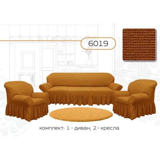 фото Чехлы для дивана «Изысканный стиль»