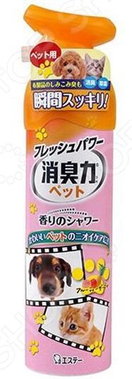 Освежитель воздуха для дома ST против запаха домашних животных Shoushuuriki 121045