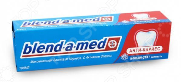 Зубная паста Blend-a-med «Анти-кариес Свежесть»