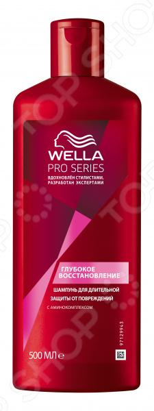 Шампунь Wella «Глубокое восстановление»