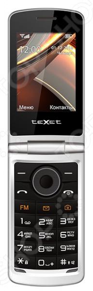 Мобильный телефон-раскладушка Texet TM-404