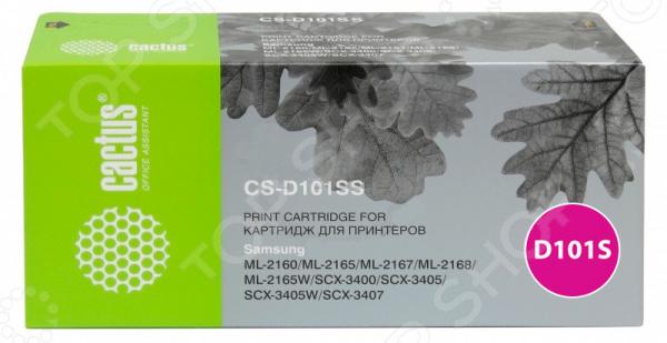 Картридж CACTUS CS-D101SS piq 401c ml 750