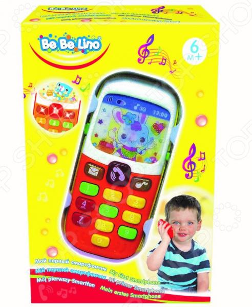 Игрушка интерактивная Bebelino «Мой первый смартфончик»