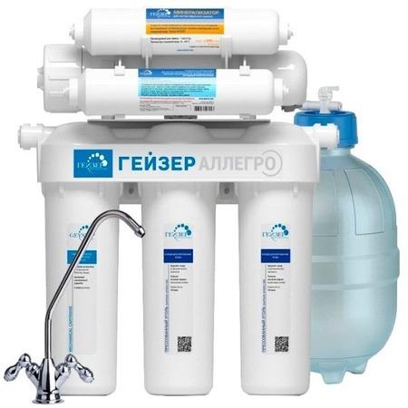 Купить Фильтр для воды Гейзер «Аллегро-М»