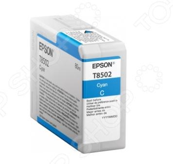 Картридж Epson для SC-P800