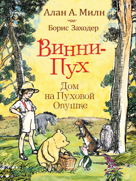 Книги Росмэн 978-5-353-08615-4 евгений гаглоев центурион isbn 978 5 353 06552 4