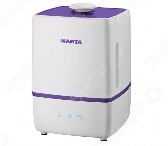 Увлажнитель воздуха Marta MT-2669