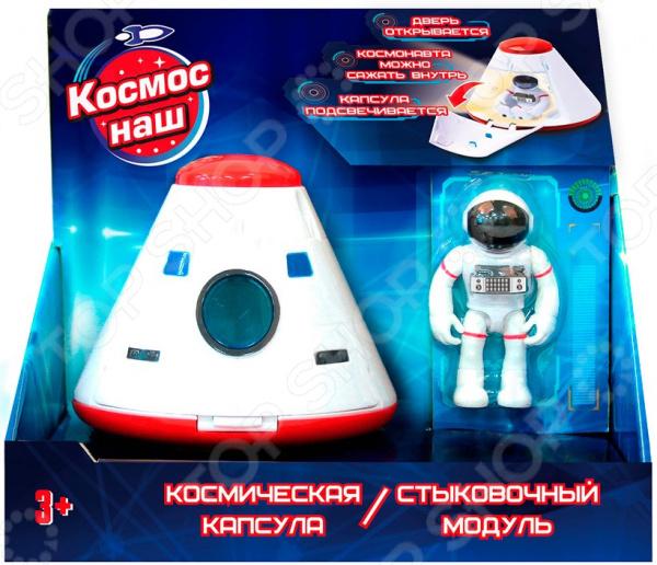 Набор игровой Astro Venture «Космическая капсула»