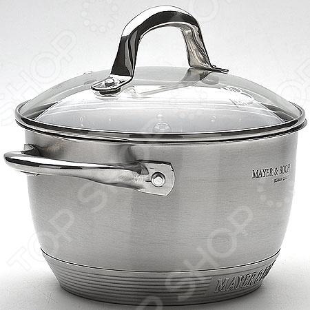 Кастрюля с крышкой Mayer&Boch универсальная посуда кухонная