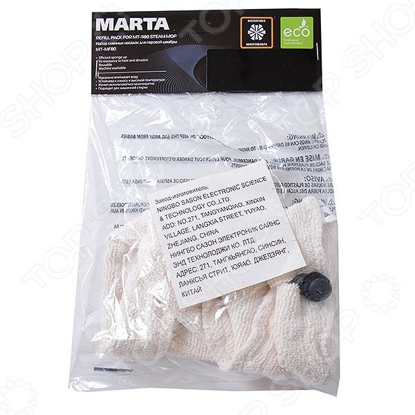 Насадка для паровой швабры Marta MT-MF80