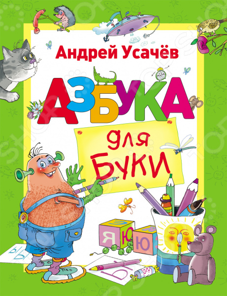Книги Росмэн 978-5-353-07063-4 евгений гаглоев центурион isbn 978 5 353 06552 4