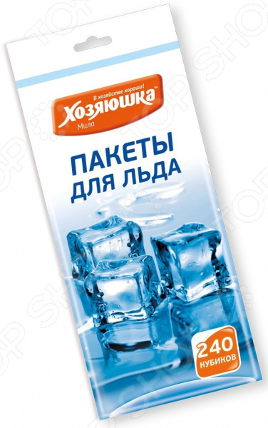Набор пакетов для льда Хозяюшка «Мила» 09023