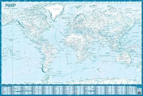 Контурная карта Мира АГТ Геоцентр настенная