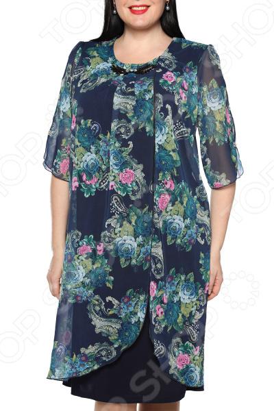 Платье Pretty Woman «Романтика». Цвет: темно-синий