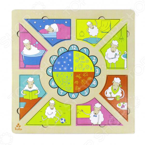 Игра развивающая для малыша Мастер игрушек «Рамка-вкладка: Распорядок дня» рамка вкладыш мастер игрушек распорядок дня 11 деталей