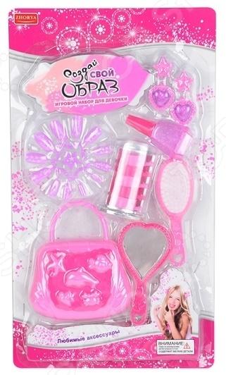 Набор аксессуаров для девочки Zhorya Х76483