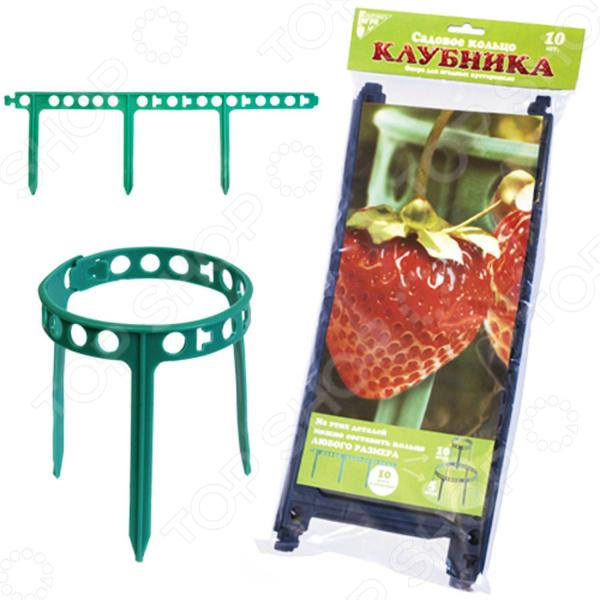 Набор опорных колец для садовых растений Комплект-Агро «Клубника» estel mohito набор клубника