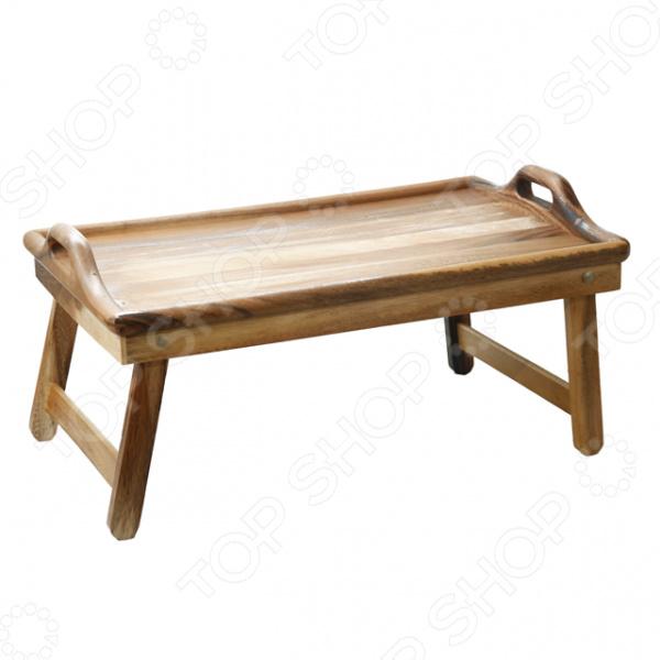 Столик для завтрака в постель Oriental Way 9/855 столик для завтрака с днем рождения любимая