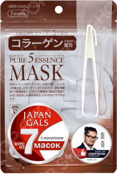 Zakazat.ru: Набор тканевых масок для лица Japan Gals Pure5 Essence с коллагеном