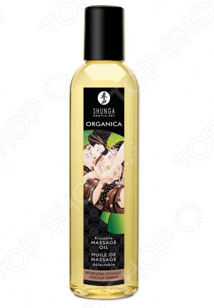 Масло массажное возбуждающее Shunga Organica «Пьянящий шоколад» shunga organica 250 мл массажное масло зеленый чай