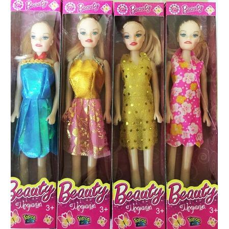 Купить Кукла Город игр Beauty. В ассортименте