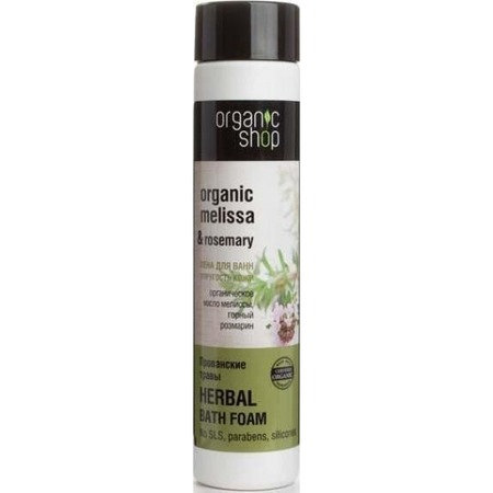 Купить Пена для ванной Organic shop Herbal