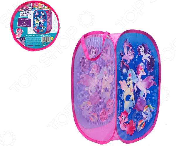 Корзина для хранения игрушек My Little Pony 34759 корзины для игрушек avanti корзина для игрушек подвесная лягушка