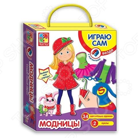 Игра настольная на магнитах Vladi Toys «Модницы»