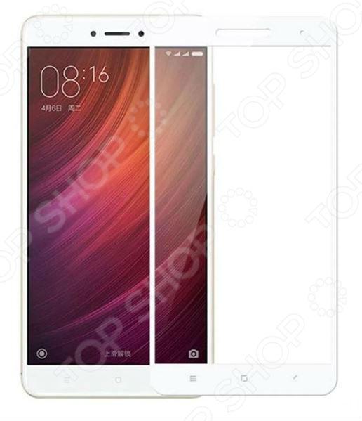 Стекло защитное 2.5D Media Gadget для Xiaomi Redmi 4X
