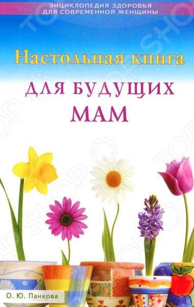 Диля 978-5-4236-0278-9