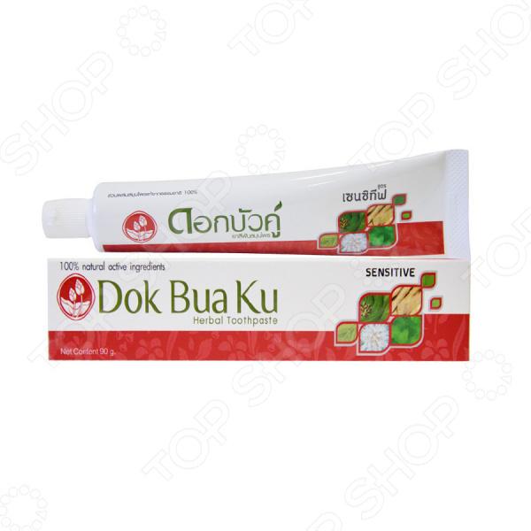 Зубная паста для чувствительных зубов Twin Lotus Herbal Sensitive