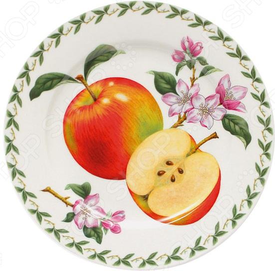 Тарелка десертная Maxwell&Williams «Яблоко»