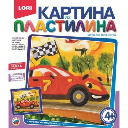 Купить Набор для создания картины из пластилина Lori «Скоростной автомобиль»