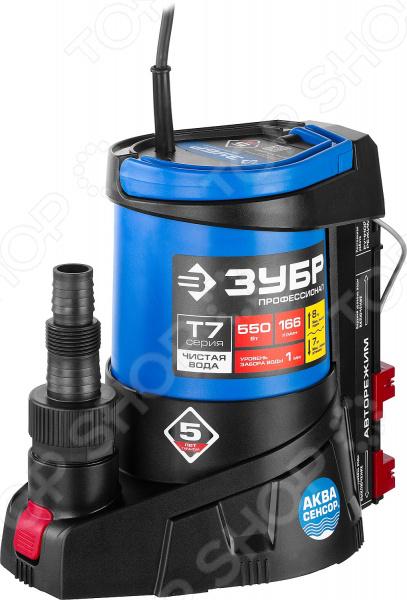 Насос погружной дренажный для чистой воды Зубр «Профессионал» НПЧ-Т7-550