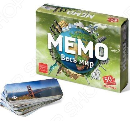 Игра настольная развивающая для детей БЭМБИ «Мемо. Весь мир» настольная игра развивающая бэмби мемо достопримечательности россии