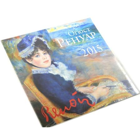 Купить Огюст Ренуар. Календарь настенный на 2015 год