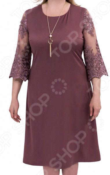 Платье La Reina style «Время мечтаний». Цвет: коралловый