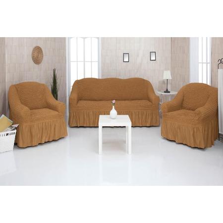 Купить Комплект чехлов для мягкой мебели «Дольчевита»