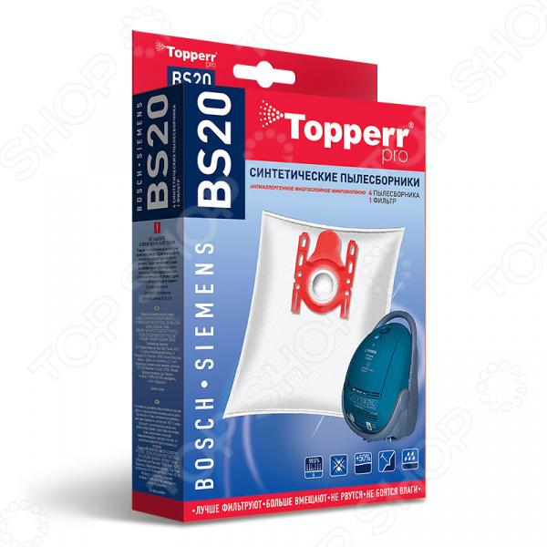Мешки для пыли Topperr BS 20