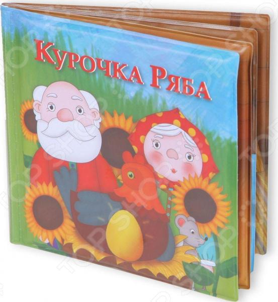 Книжка для ванны развивающая Yako 1724245
