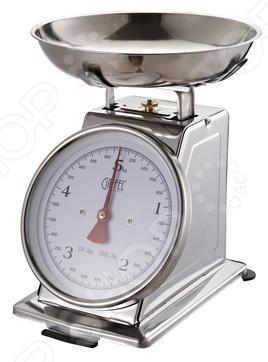 Весы кухонные Gipfel 5687