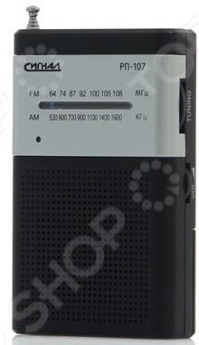 Радиоприемник СИГНАЛ РП-107 радиоприемник дв св укв