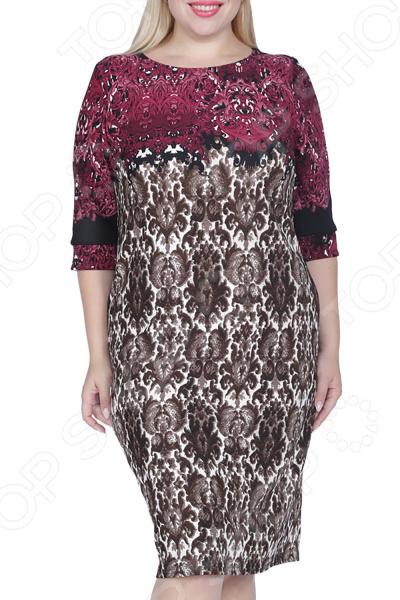 Платье Лауме-Лайн «Багира»
