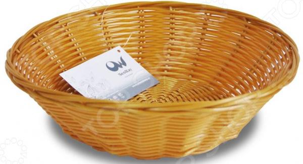 Корзинка плетеная универсальная Oriental Way MJ-PP002BR
